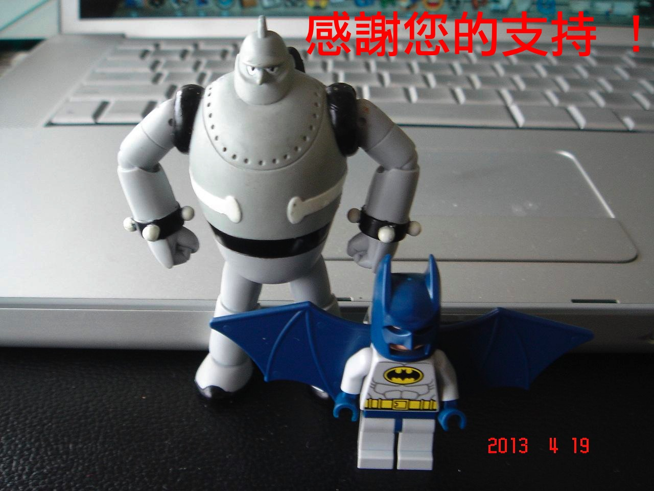 lego_batman_ucc-office_20130506001.jpg